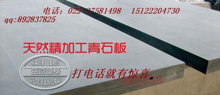天津足球场地草坪施工,天津人造足球草厂家