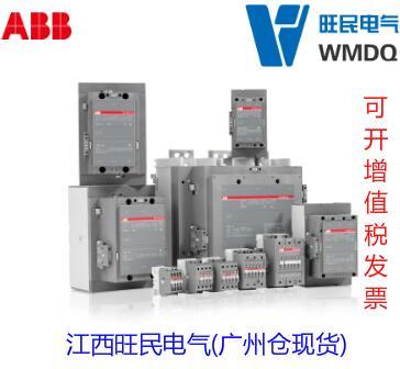 VD4ABB電氣延時裝置110VDC/AC[-KT]天經地義
