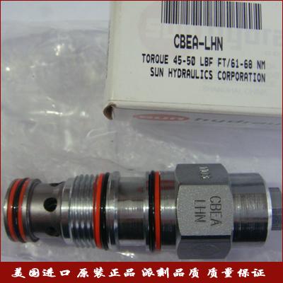 SUN进口插装阀RPKC-LWN液压阀,一级经销,价格优!