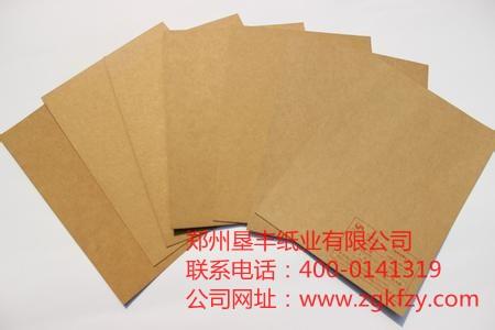 郑州食品环保牛皮纸袋批发