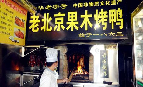 北京果木烤鸭 砖砌壁炉实体店现场培训