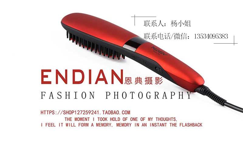 深圳产品摄影哪家比较好