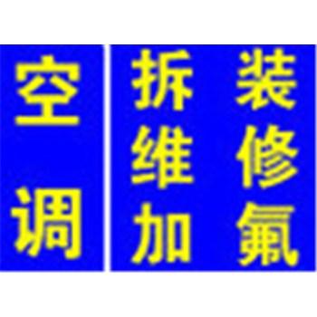 咸宁@夏普空调≯官方网站℅全国各点&售后服务维修咨询电话欢迎您