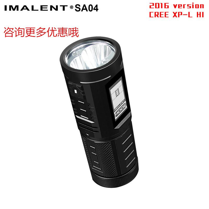 IMALENT艾美能特SA04 2016版 三色光源可调色温触控强光手电