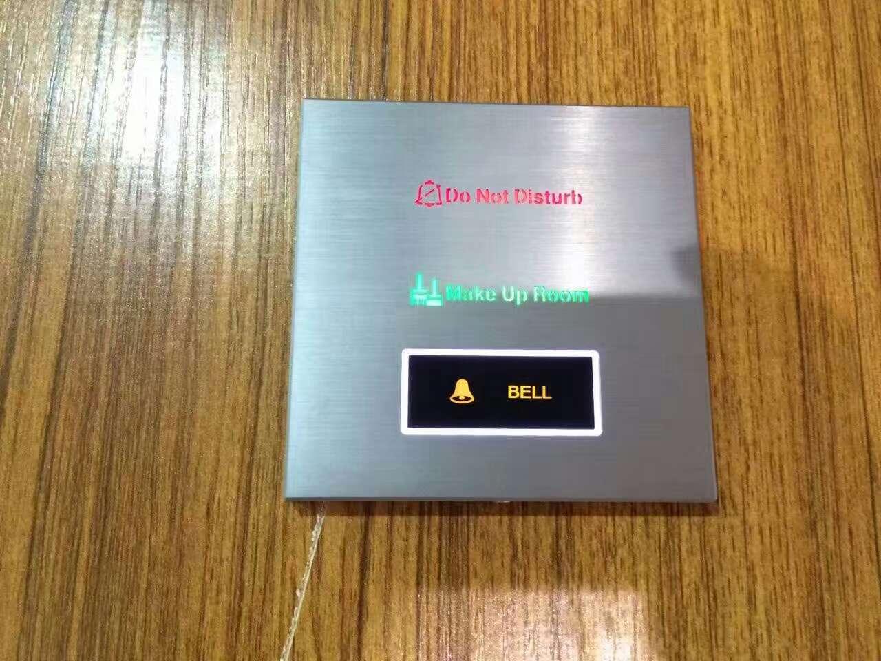 石家庄酒店弱电智能化