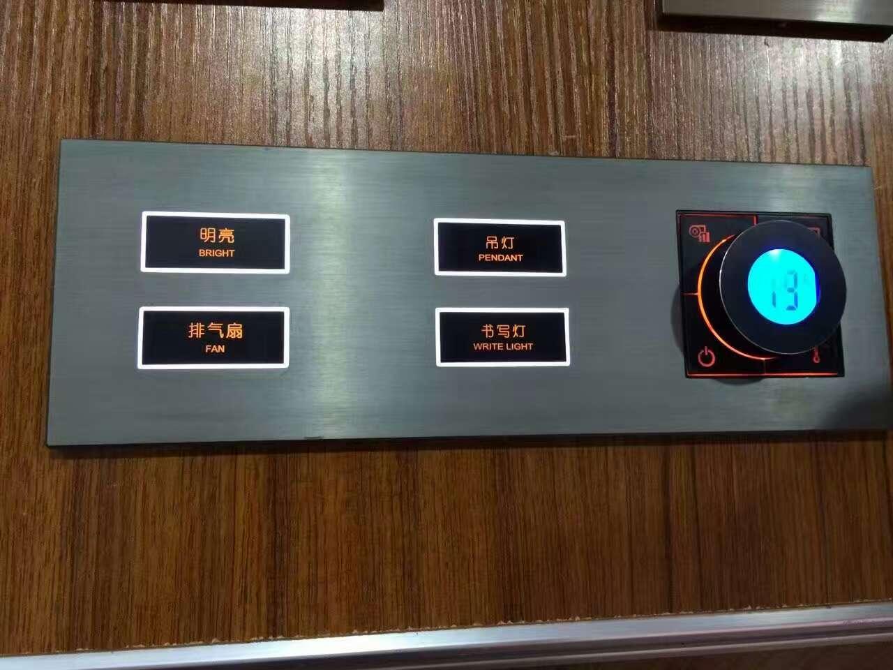 郑州酒店智能