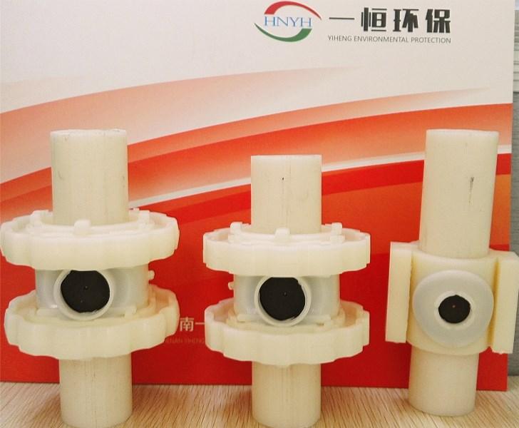 供应单孔膜曝气器质量保证厂家 ABS单孔膜曝气器规格材质