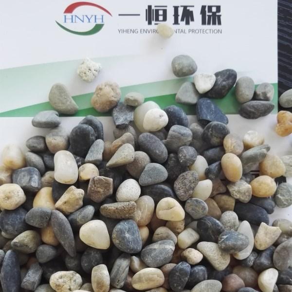 优质鹅卵石滤料 河南一恒供应鹅卵石滤料垫层
