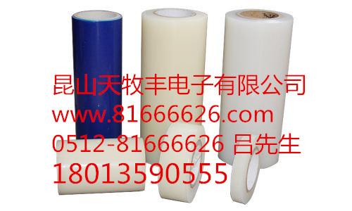 强力纤维胶带 条纹纤维胶带 强力纤维胶带 条纹纤维胶带