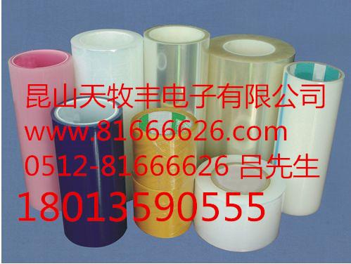铝箔纸胶带 隔热铝箔胶带