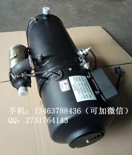 YJ-Q16.3燃油水暖驻车加热器