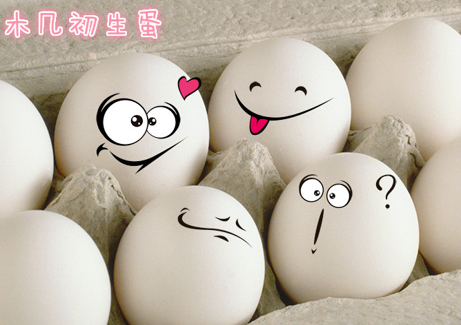 木几当天产可生食鲜芦花初生鸡蛋30枚 孕婴精选 无激素 无沙门氏菌 孕妇专用蛋