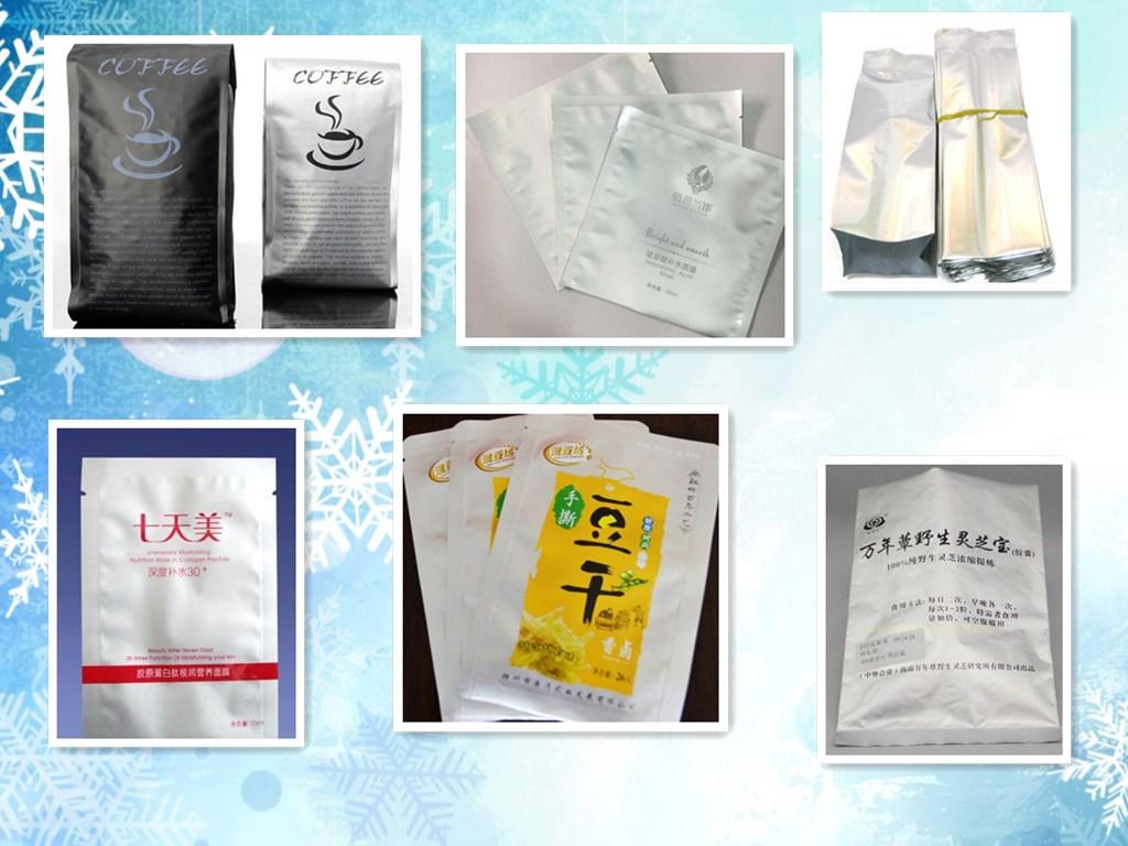 江苏铝箔袋,江苏苏州铝箔袋,江苏相城区铝箔袋
