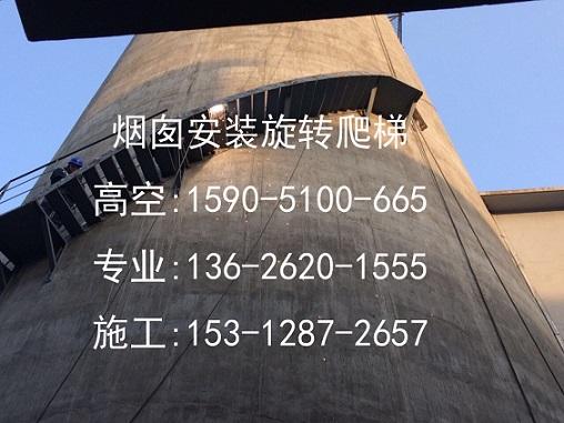嘉鱼县烟囱修补工程施工