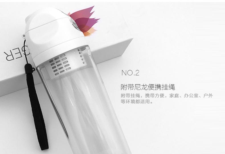氢养道保健富氢水杯 弱碱性多功能富氢水杯 礼品商务馈赠水素水