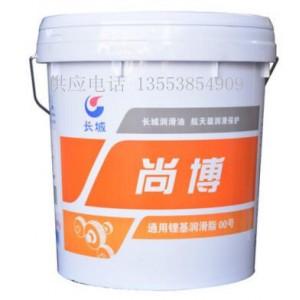 润滑脂厂家 黄油公司 黄油报价 大量批发长城润滑油 润滑脂 工业润滑脂正品