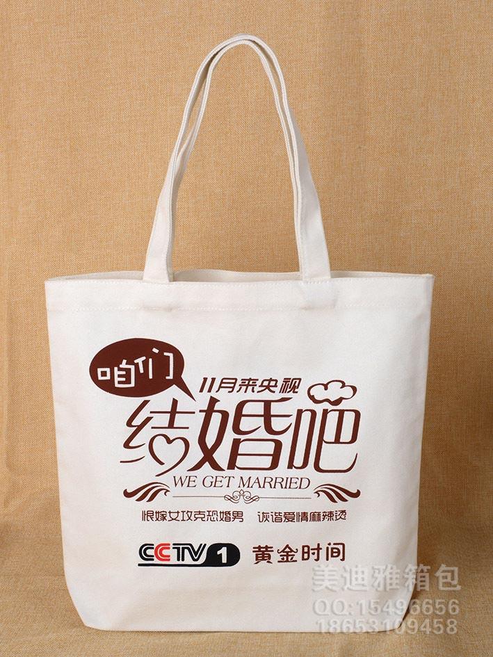 济南美迪雅帆布袋定制可印刷企业logo