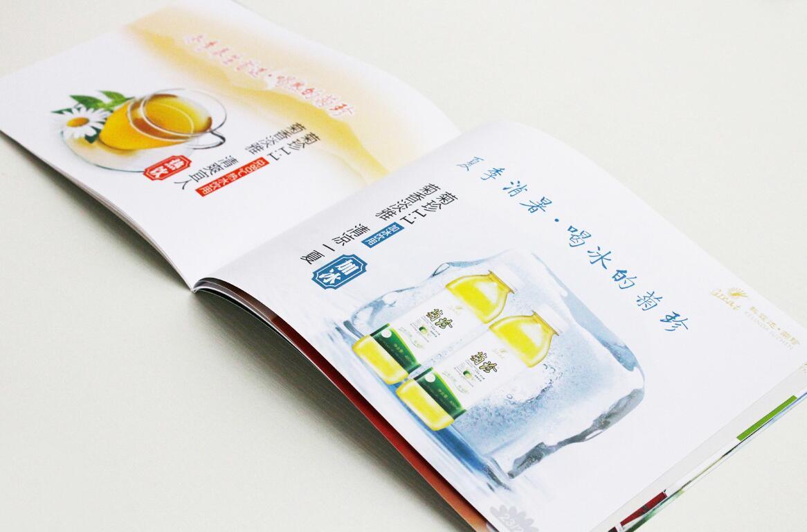 许昌哪家食品画册印刷厂比较好