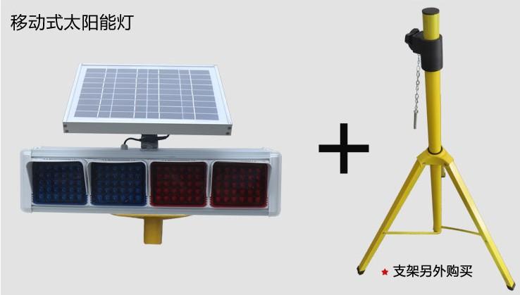 江苏弘光销售太阳能交通信号灯警示灯安全施工灯