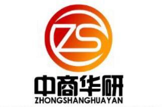 中国公路工程承包行业十三五发展规划及产业投融资模式分析报告2017-2022年