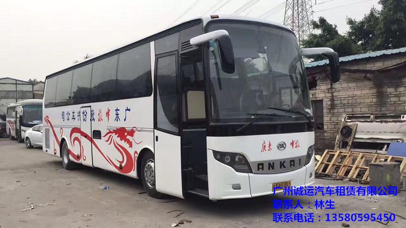 广州租大巴车多少钱一台