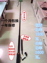 电鱼杆锂电一体捕鱼器厂家直销全套780元自动吸浮鱼不满意包退换