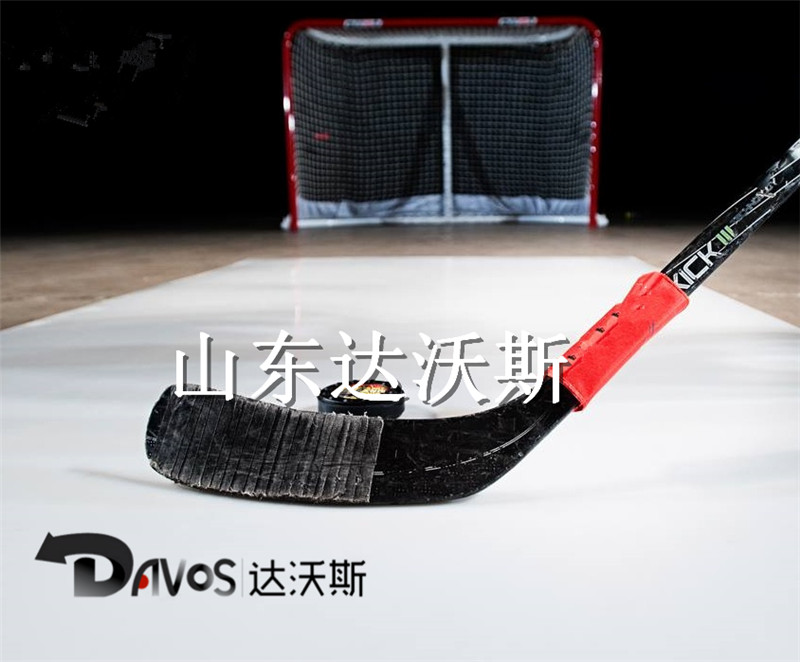 厂家供应冰球射击练习专用训练板 新手冰球练习板