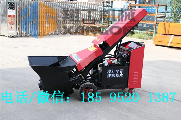移动方便流动式混凝土输送泵 可以打20米的小型细石泵