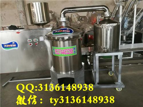 山东包教技术酿酒设备 烤酒机价格低