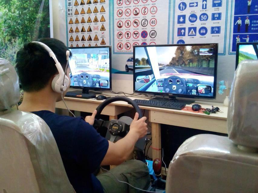 一台汽车驾驶模拟器游戏机要多少钱