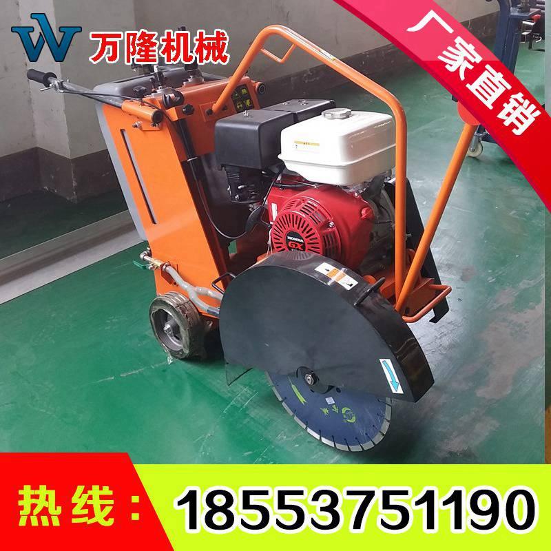 大功率路面切割机  1米锯片切割机价格厂家销售