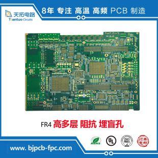 进口高频泰康利材料tlc-32pcb电路板加工