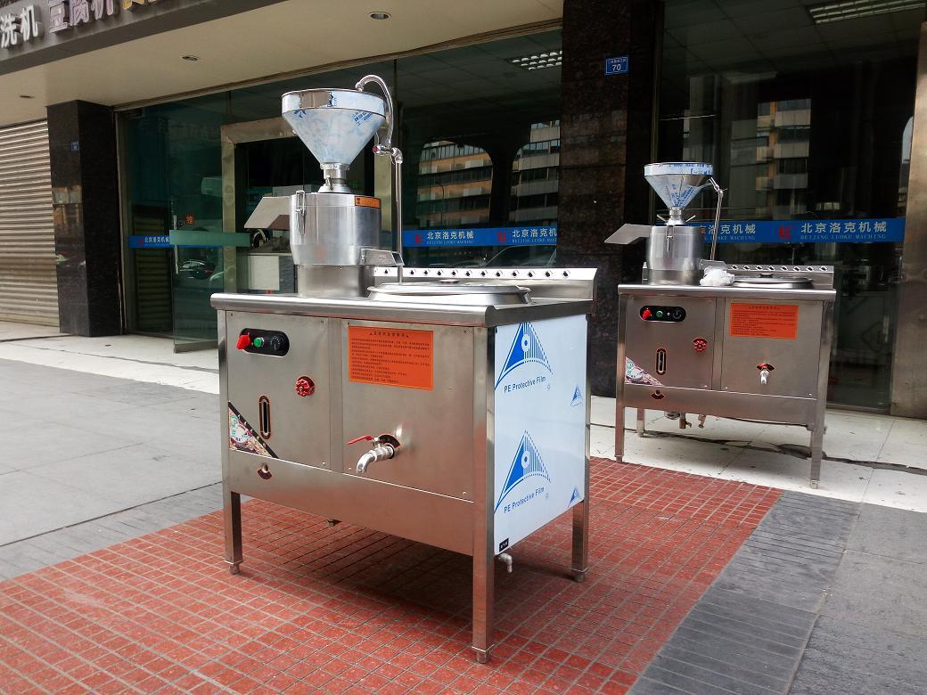洛克节能煮豆浆炉
