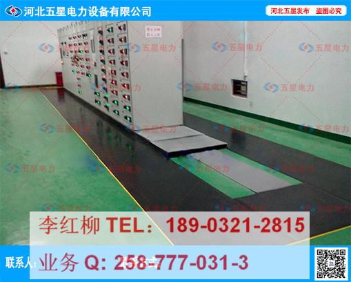 天津地铁配电室绝缘胶垫厂家+冀虹绝缘板做专业国标绝缘胶垫质量保障