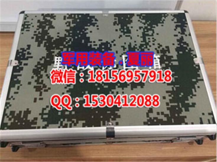 单兵野战标图箱   训练野战标图箱