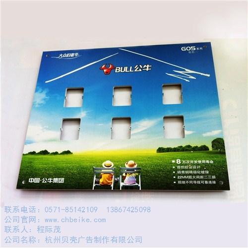 宁波宣传展板定做 宁波宣传展板咨询热线 杭州贝壳供