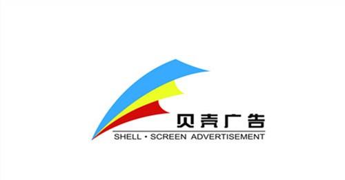 宁波玻璃展柜定做 宁波玻璃展柜直销 杭州贝壳供