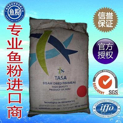 广州港鱼粉行情|鱼粉价格|饲料鱼粉