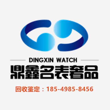 南京名表回收,南京二手手表回收