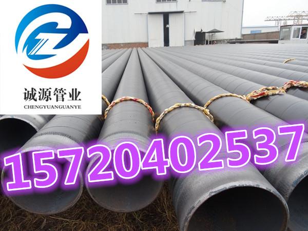 加强级3PE防腐螺旋钢管生产厂家