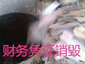 虹桥纸质资料销毁,闵行商业大量文件环保销毁,青浦区积压快递单销毁