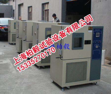 B-TH-120-D高低温交变湿热箱厂家