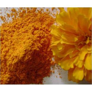 供应万寿菊提取物 5%-90%叶黄素