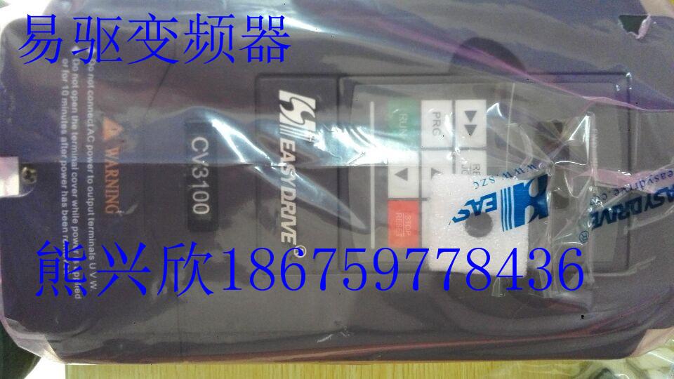 易驱变频器专业销售MINI-S-2S0007M单相 220V 0.75KW
