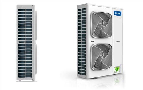 百子湾海尔中央空调|百子湾海尔中央空调销售|鼎良制冷供