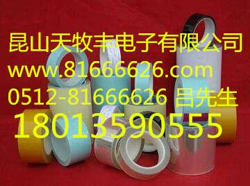 导电铜箔胶带,耐热胶带,双面胶批发