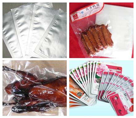 南京防静电真空袋,苏州尼龙真空袋