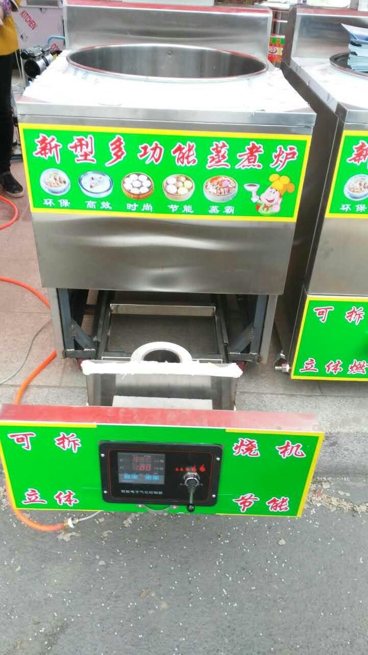 隆庆醇基燃料煮面炉 环保节能蒸煮一体炉 醇基燃料炉具厂家批发