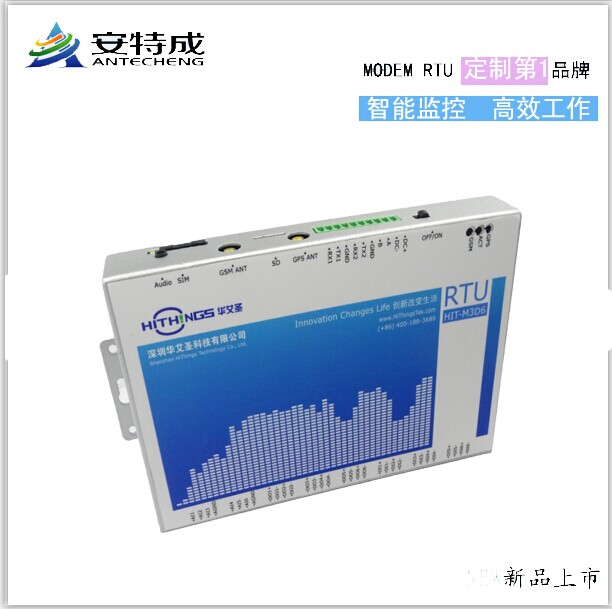 风力发电模拟量2路数据检测风速风向智能化远程监控系统