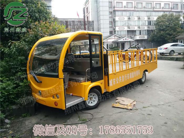 武汉市工厂电动搬运车厂家,电动公共自行车调度车,城市自行车转运车价格